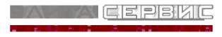 Логотип компании Элита-Сервис