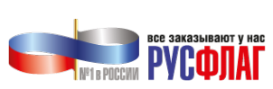 Логотип компании РусФлаг