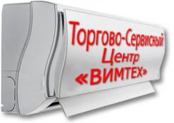 Логотип компании Вимтех