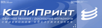 Логотип компании КопиПринт