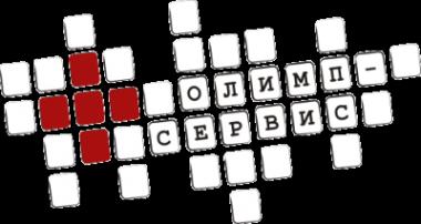 Логотип компании Олимп-Сервис