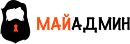 Логотип компании Myadmin.pro