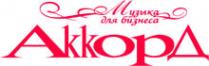 Логотип компании Аккорд