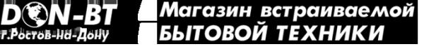 Логотип компании Webert