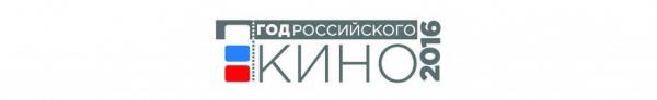 Логотип компании Донское наследие