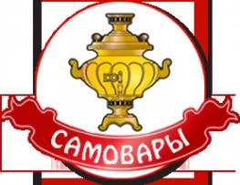 Логотип компании Магазин самоваров