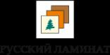 Логотип компании Русский Ламинат