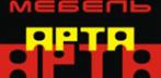 Логотип компании Арта