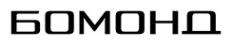 Логотип компании Бомонд
