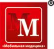 Логотип компании Мобильная Медицина