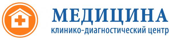 тельмана 89 ростов медицинский центр здоров отзывы Термобелье