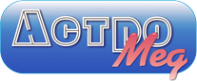 Логотип компании АстроМЕД