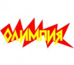 Логотип компании Олимпия