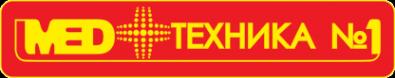 Логотип компании Медтехника №1