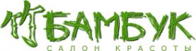 Логотип компании Бамбук