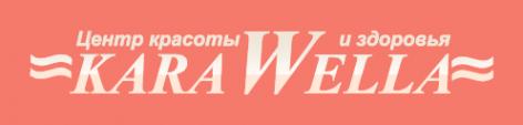 Логотип компании Kara Wellа