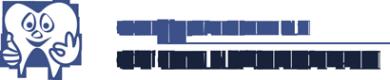 Логотип компании Современная стоматология