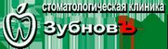 Логотип компании ЗубновЪ