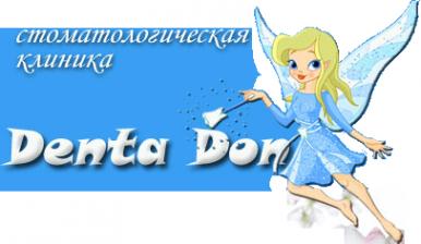 Логотип компании Дента Дон