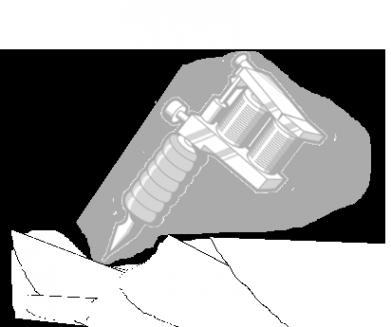 Логотип компании GooDwin