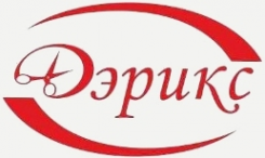 Логотип компании Дэрикс