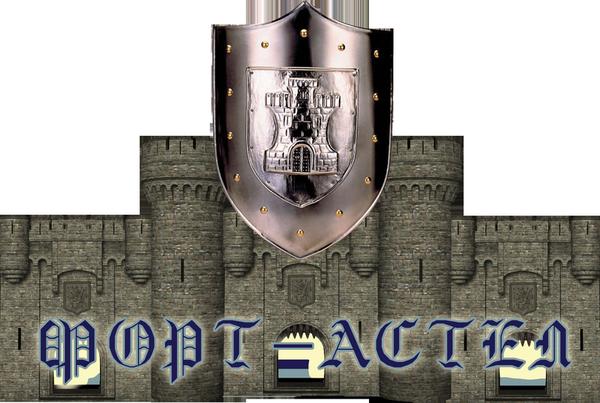 Логотип компании Форт Астел