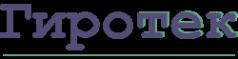 Логотип компании Гиротек