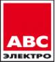 Логотип компании АВС-электро