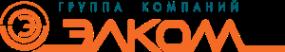 Логотип компании Элком