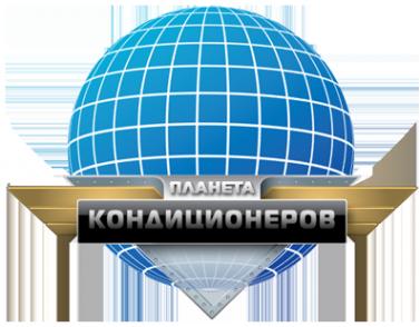Логотип компании Планета кондиционеров