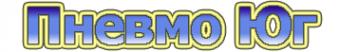 Логотип компании Пневмо Юг
