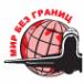 Логотип компании Ростэкс