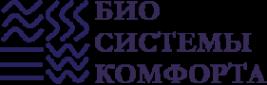 Логотип компании Биосистемы комфорта