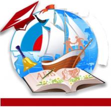 Логотип компании Лицей многопрофильный №69