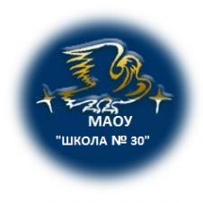 Логотип компании Средняя общеобразовательная школа №30