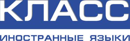 Логотип компании Класс