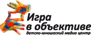 Логотип компании Игра в Объективе