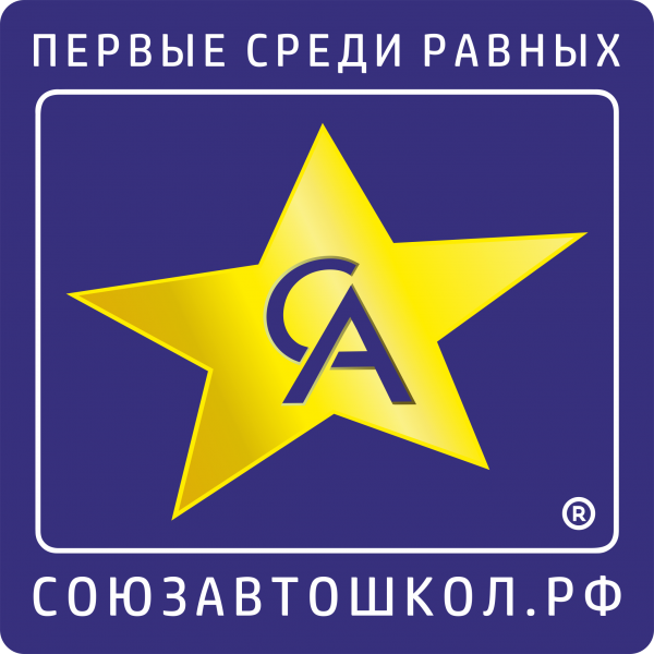 Логотип компании Союз автошкол