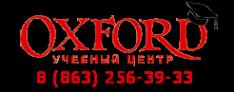 Логотип компании OXFORD
