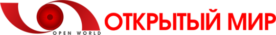 Логотип компании Открытый мир