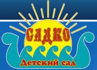 Логотип компании Детский сад №137