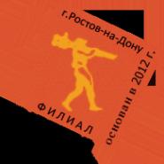 Логотип компании Всероссийский государственный институт кинематографии им. С.И. Герасимова