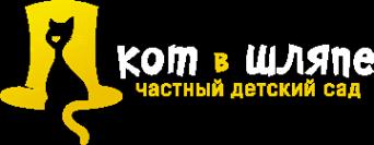 Логотип компании Кот в Шляпе