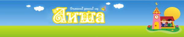 Логотип компании Аиша