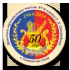 Логотип компании Детская музыкальная школа №6 им. Г.В. Свиридова