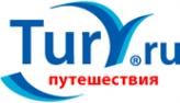 Логотип компании Альянс Туры