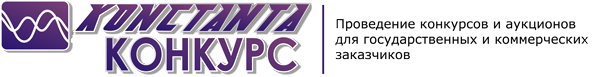 Логотип компании Константа-К