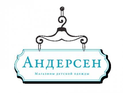 Логотип компании Андерсен