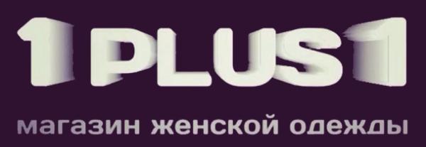 Логотип компании 1plus1
