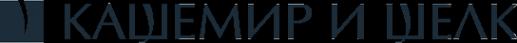 Логотип компании Кашемир и шелк